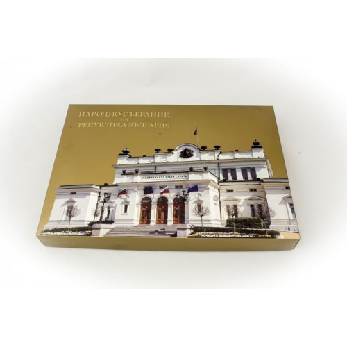 """Chocolates - """"National Assembly"""" - 0,255 g."""