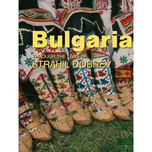 Bulgaria through the lens of Strahil Dobrev