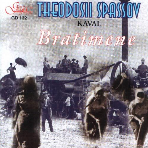 GD132 Bratimene - Theodosii Spassov - kaval