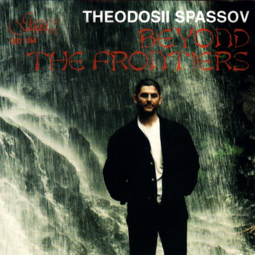 GD194 Beyond the Frontiers - Theodosii Spassov