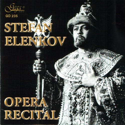 GD235 Opera Recital - Stefan Elenkov - bass
