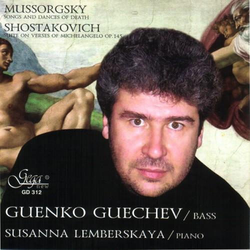 GD312 Guenko Guechev - bass