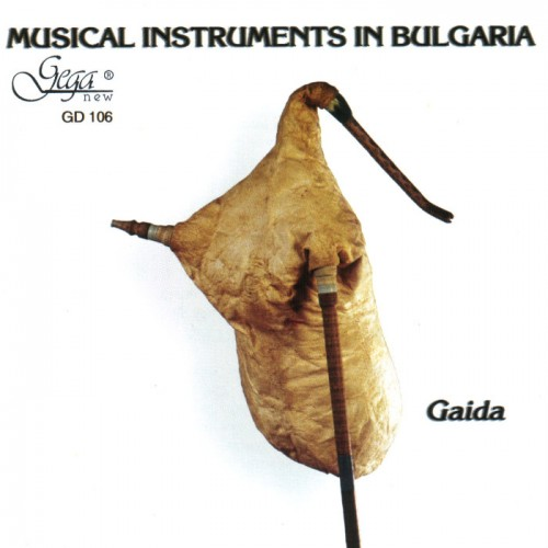 GD106 Musical Instruments in Bulgaria - Bagpipe