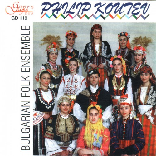 GD119 Philip Koutev Bulgarian Folk Ensemble