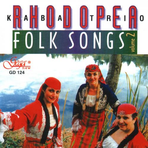 GD124 Rhodopea Kaba Trio - vol.2