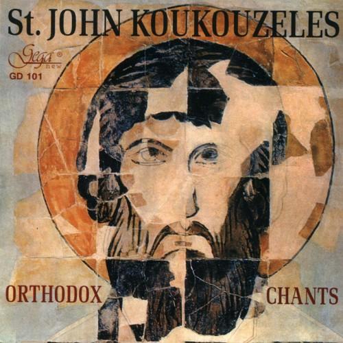 GD101 St. John Koukouzeles - Orthodox Chants