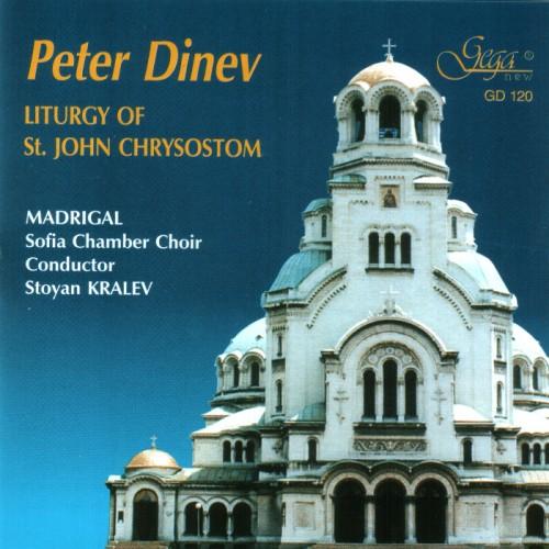 GD120 Peter Dinev - Liturgy of St. John Crysostom