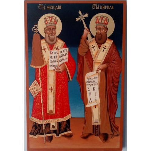 St. St. Kiril and Methodius - 34/52 cm.