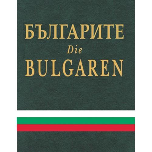 Die Bulgaren