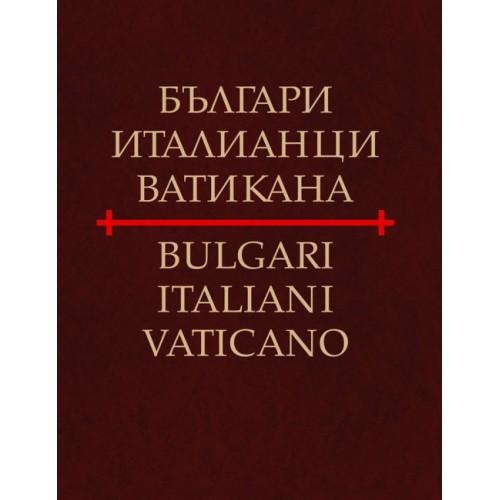Bulgari - Italiani - Vaticano