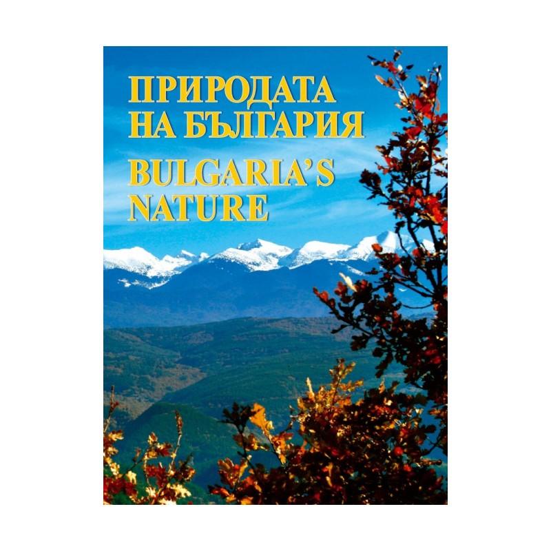 Bulgaria's nature