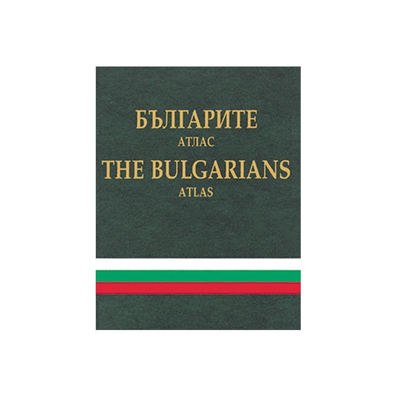 The Bulgarians - Atlas
